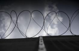 razor-wire