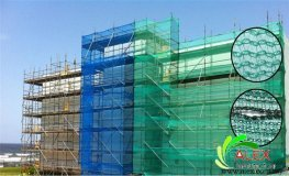 Building Safety Netting